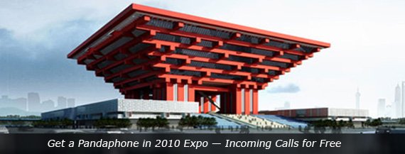 All About Shanghai Expo