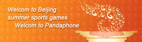 Welcom to Beijing summer sports games welcom to pandaphone