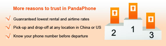 More reasons to trust in PandaPhone